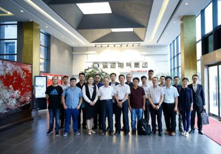 江苏省工业设计需求对接会——扬州高邮专场顺利举办
