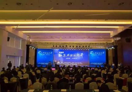 第四届江苏工业设计周全程回顾