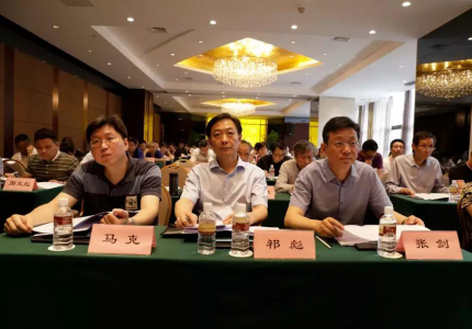 江苏省工业设计协会第二届二次会员大会在南京顺利举行