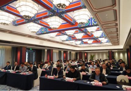 江苏省工业设计协会第三届会员大会隆重召开